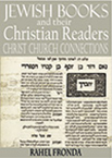 Book cover - Jewish Books