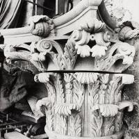 Capital being aligned with the column