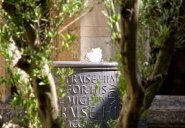 Fountain in cloister