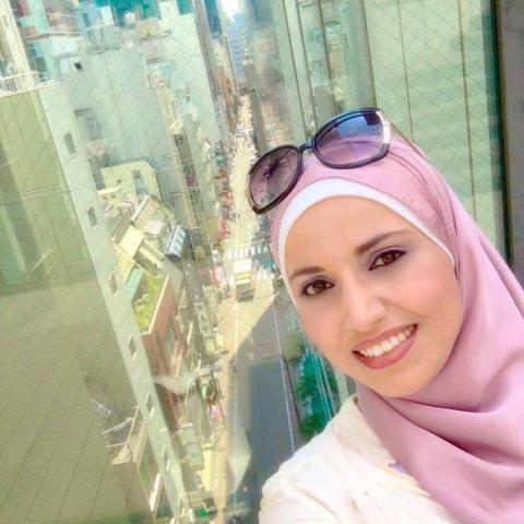 Photo of Hadia Almahli