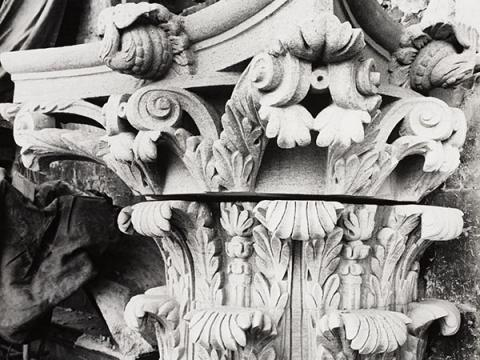 Part of a capital on the Library building